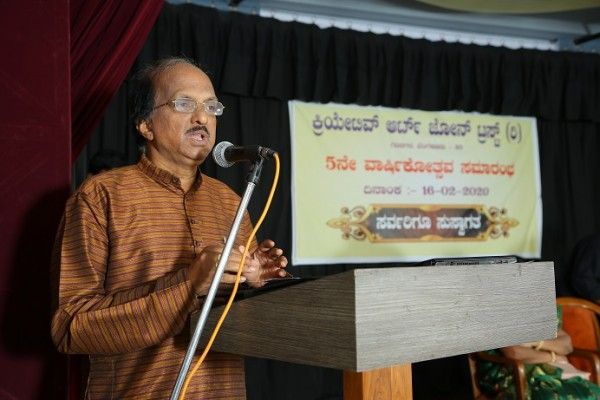 Speech By Shri Dundi Raj